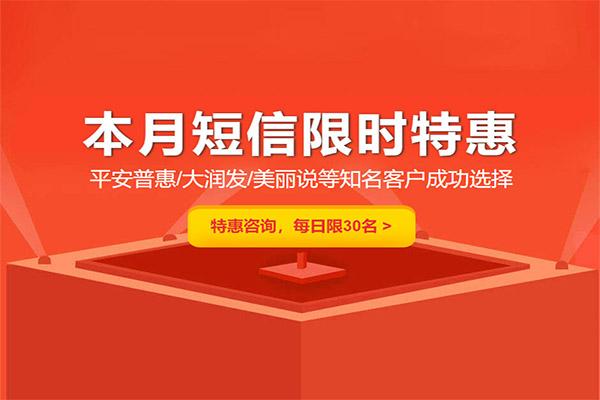华夏银行短信通知收不收费