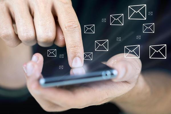 武汉群发短信平台(武汉的短信平台在哪里)
